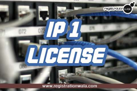 How to apply for IP1 License in India?