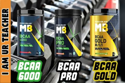 BCAA 6000, BCAA PRO, BCAA Gold Amazon Review