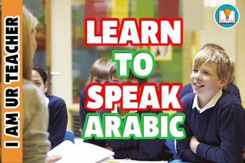 Learning Arabic: Learn to speak arabic